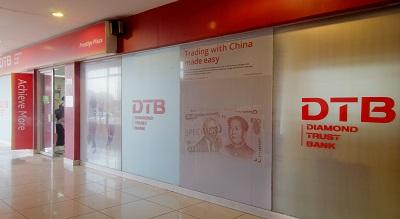 Diamond Trust Bank Kenya Image