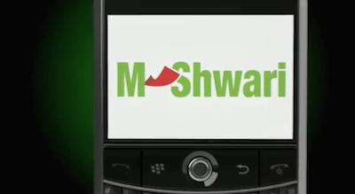 Mshwari Loan Image